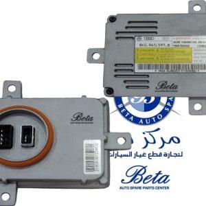 Audi – Auto Spare Parts in Sharjah & Dubai | Automotive