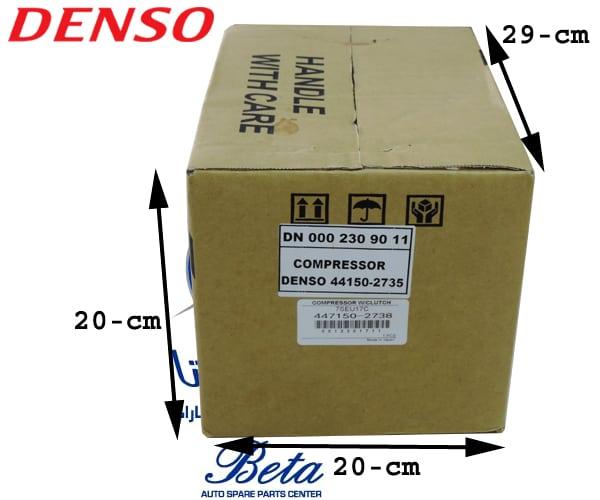 W203 A/C COMPRESSOR 0002309011 FROM DENSO